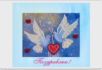 "Kit of beaded embroidery ""Doves"""